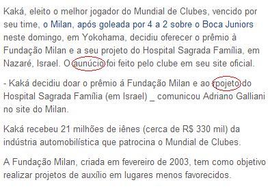 Erros de português em grandes portais de internet